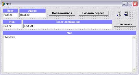 Как на делфи написать сервер для сайта отель лазурь севастополь официальный сайт